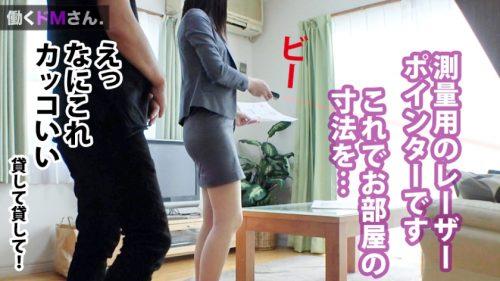 中条カノン(内海みう) 5