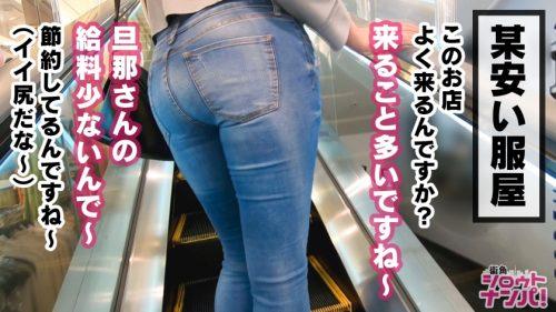 藤白桃羽 (武田真) 40