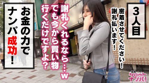 藤白桃羽 (武田真) 39