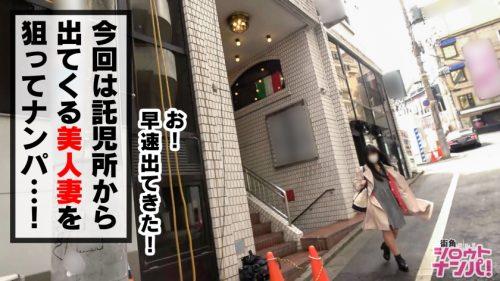 藤白桃羽 (武田真) 38