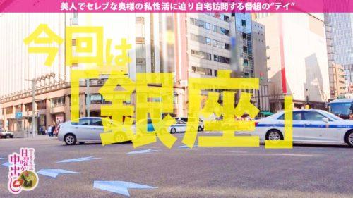 藤白桃羽 (武田真) 2