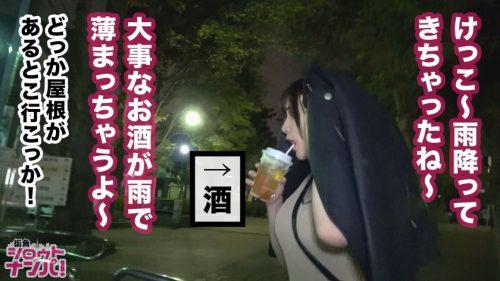 藤白桃羽(武田真)の豊満ボディの画像-64