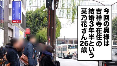 春乃菜乃花(はるのなのか)のスレンダーボディの画像6