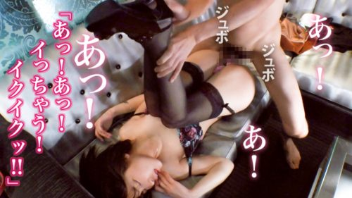 春乃菜乃花(はるのなのか)のスレンダーボディの画像20