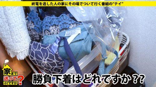 平川琴菜の色っぽい表情の画像-8