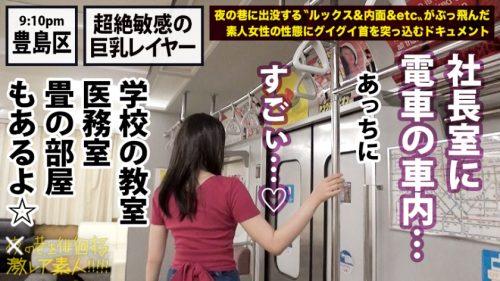 かなで自由8