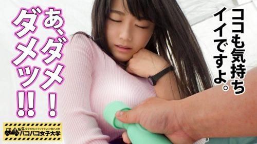 須崎まどかの凄い大きさの爆乳おっぱいの画像-8