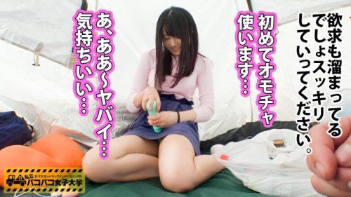 須崎まどかの凄い大きさの爆乳おっぱいの画像-7