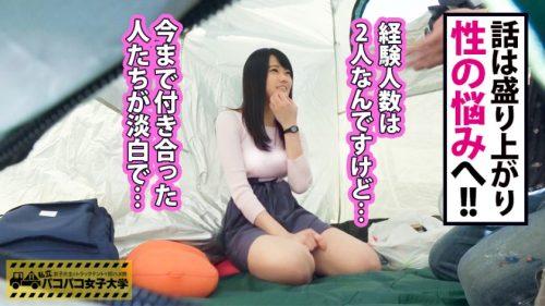 須崎まどかの凄い大きさの爆乳おっぱいの画像-6