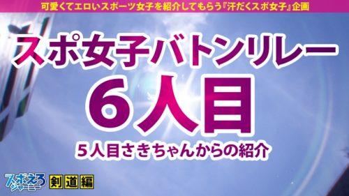 柊るい(別名 みく るい 上山瑞樹)の形のいいGカップ爆乳おっぱいのエロい画像42