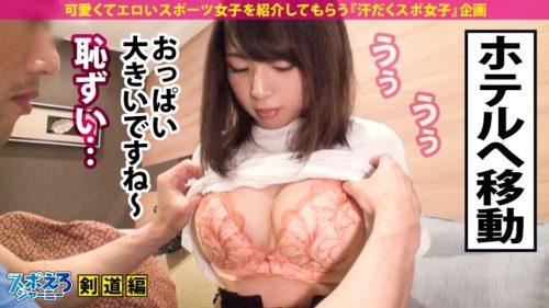柊るい(別名 みく るい 上山瑞樹)の形のいいGカップ爆乳おっぱいのエロい画像49