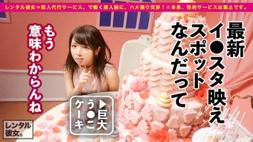 柊るい(別名 みく るい 上山瑞樹)の形のいいGカップ爆乳おっぱいのエロい画像89