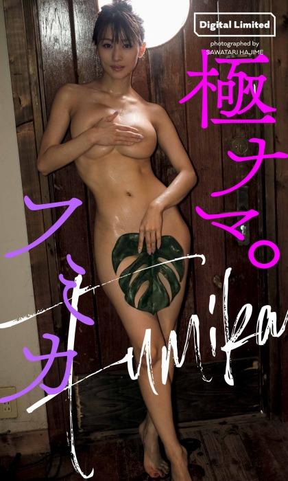 フミカの美巨乳とデカ美尻の画像6