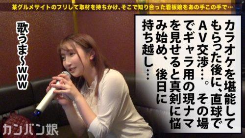 森本つぐみ(別名:安藤美奈子 白鳥あさひ)のプルプルしたGカップ美巨乳の画像38