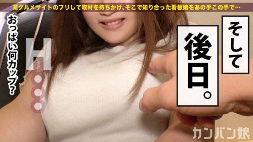 森本つぐみ(別名:安藤美奈子 白鳥あさひ)のプルプルしたGカップ美巨乳の画像39