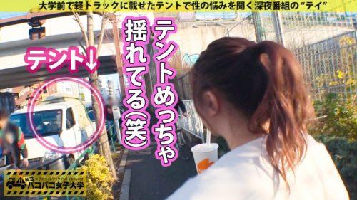森本つぐみ(別名:安藤美奈子 白鳥あさひ)のプルプルしたGカップ美巨乳の画像5