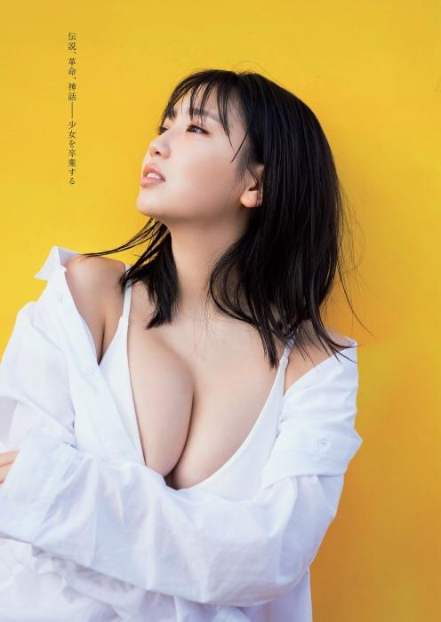 沢口愛華の爆乳おっぱいの画像33