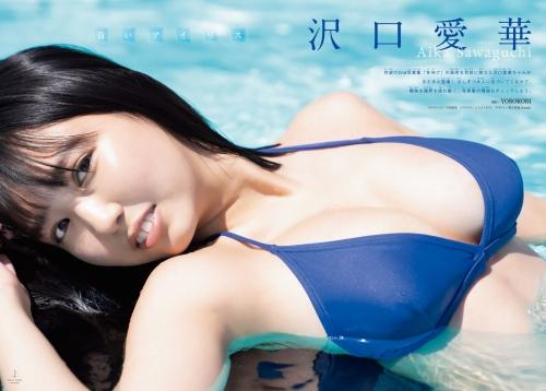 沢口愛華の爆乳おっぱいの画像56