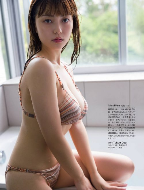 櫻井音乃の柔らかそうなおっぱい画像7