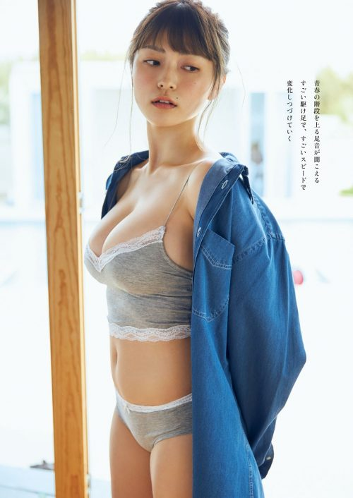 櫻井音乃の柔らかい色白爆乳おっぱいの画像4