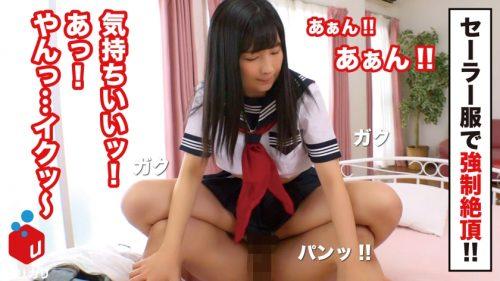 優姫りか(沖乃麻友 菊池由美)の美巨乳おっぱいの画像40