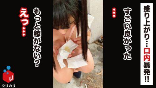 優姫りか(沖乃麻友 菊池由美)の美巨乳おっぱいの画像42