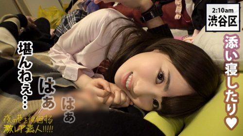 美甘りかのスレンダーな身体と大きなおっぱいの画像62
