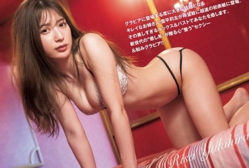 雪平莉左の巨乳おっぱいと細くくびれたウエストと大きくてボリュームのある美しいお尻のグラビア画像13