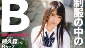 鵜久森ほの(うくもりほの)18歳! 黒髪色白美少女AVデビュー!動画まとめ!