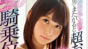 雛鶴みお Gカップ色白美巨乳! 20歳 清楚お嬢様AVデビュー!動画3本 画像40枚!
