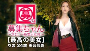 白咲りの(立花瑠莉) 長身美女のFカップ美乳!美脚美尻! 動画8本 画像85枚!
