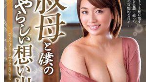 篠崎かんなが別名赤名めぐみで出演のムッチムチ爆乳デカ尻揉みまくり動画!