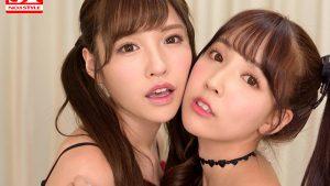 三上悠亜 橋本ありな【VR】エスワン15周年スペシャル豪華ハーレム共演!