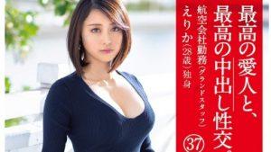 乙葉ののか 20歳Eカップ!むちゃくちゃ美人AVデビュー!動画4本画像50枚