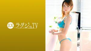 咲々原リン 細身に巨乳の絶品ボディライン!ランジェリーと突撃SEX動画2本!