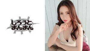 霧島レオナ(石田カレン)モデル級ボディのハーフ美女!しろうとまんまん2本!